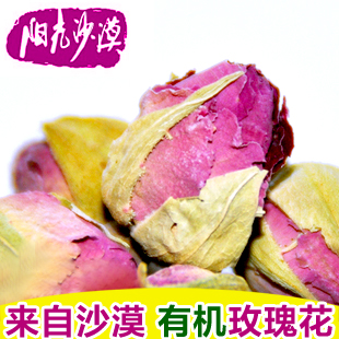 New arrival organic rose - sunshine desert rose flower tea 40(China (Mainland))