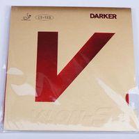 Ouml darker vlon-s basic red v perfect sportvision