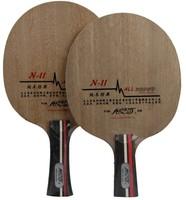 Galaxy n-11 n11 pure wood professional table tennis ball base plate Ping Pong