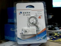 Tsinghua tongfang u335 4g usb flash drive usb flash drive metal material rotary