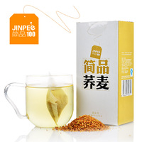 Free shipping refined packing the second generation of buckwheat tea/buckwheat tea health tea 30 small bag of a box