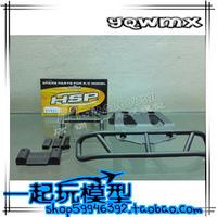 Hsp 1 10 rally car 94170 anti-collision board buffer-type 17021