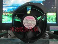 Fans home Nmb-mat 5915pc-22t-b30 17238 220v