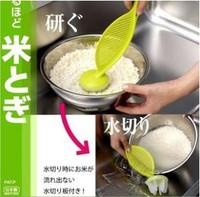 Multifunctional meters spoon meters mixer meters stick water green white rose