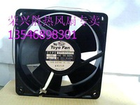 Fans home Toyo ventilation fan 12038 230v utlhs457c high-temperature full metal cooling fan