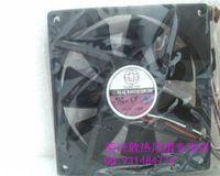 Fans home 9 computer case fan 9025 0.53a line fan rl4 b0922512h-3m z