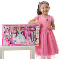 Girl toys doll diy threadneedle clothes