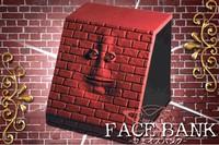 2013 New Arrival Popular Fashion World Monkey Face Eat money Face Bank Piggy Bank Money bank Money-box Free Shipping