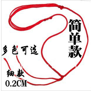 R002 Factory direct supply of pure hand-woven process simple rope necklace jade pendant necklace rope Wholesale lanyard
