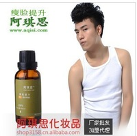 Free  shipping 30ml Man Lavender Thinning face compound essential oil