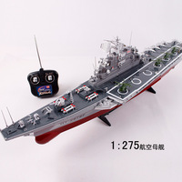 Remote control boat rechargeable wireless remote control boat RC Boats  aircraft carrier