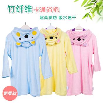 Бобо по уходу за детьми супер-мягкие бамбуковое волокно полотенце халат мужской девочка мультфильм халат пижамы