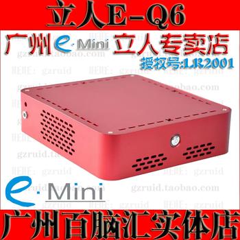 E . american mini e-mini series q6 confucius mini itx htpc computer case