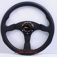 Momo 14 PU steering wheel modified car steering wheel automobile race general steering wheel