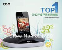 Cool Alex the M1 Apple audio iPHONE Apple mobile phone accessories speaker base audio