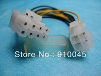 Mwave PW-P4P8 ATX 12 V CPU Power 4 pin Male to 8 pin