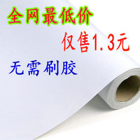 Pvc wallpaper white sticky notes bedroom wallpaper adhesive furniture FREE  SHOPPING