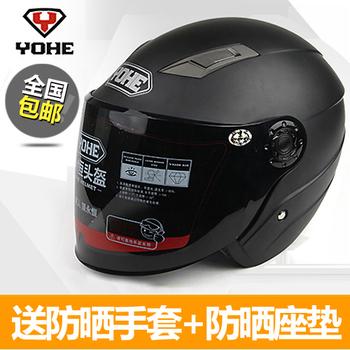 wholesale motocross helmet Yohe motorcycle electric bicycle water-resistant safety helmet yh-837 Half face helmets Dot helmet