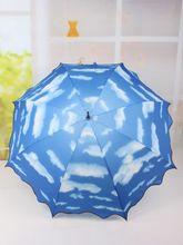 sky umbrella promotion