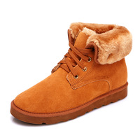 Winter thermal men's fashion male casual cotton-padded shoes tidal current male snow boots 8109