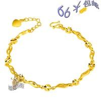Gold 999 fine gold bracelet pure sand bracelet 24k gold plated bracelet Free shipping wholesale