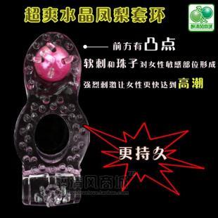 Интересно установить кристалл DelayAction Любовь розы секс игрушки супер мужчин вырос ананас набор