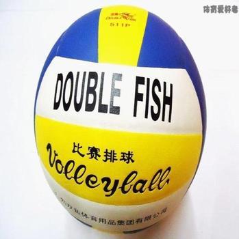 Volleyball piscean volleyball 511p 512p 512k super-fibre PU volleyball