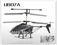 Charge with gyro electric remote control aircraft  Android / for iPad / for  iPhone mobile phone remote control helicopter model