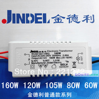 Electronic transformer, 220-240V, AC12V, 160W certification, halogen lamp and quartz cup with