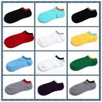 Men's sock slippers , invisible socks towel socks 10 double