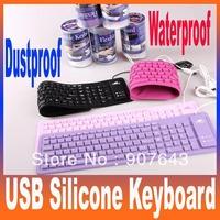 109 Keys USB 2.0 Full Sized silicone keyboard, foldable, waterproof and dustproof keyboard,USB flexible keyboard free shipping