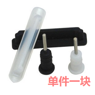 For iphone dust plug usb mouth separate earphones hole band card needle