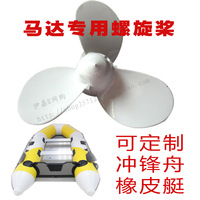 Fishing boat assault boats marine motors engine outboard propeller
