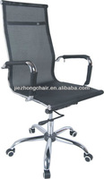2013 Top seller mesh office chair