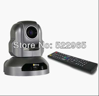 HD Megapixel PTZ Video Conference Camera with HDMI/HD-SDI interface