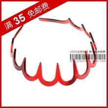 personalized headband promotion