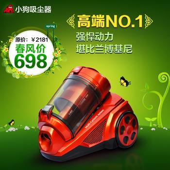 Vacuum cleaner household cyclone vacuum cleaner d-962