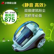 big vacuum cleaner promotion