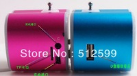 Wholesale 100pcs T-2012 portable Speaker for MP3 Cellphone or computer Support USB Micro SD Card FM Speaker