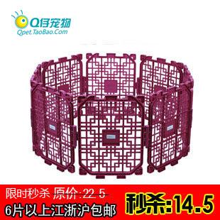 Pet fence dog fence plastic fence dog cage single(China (Mainland))