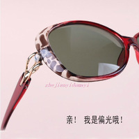 brand prescription eyeglasses Polarized sunglasses female fashion 2013 sun glasses sunglasses large sunglasses