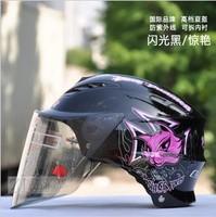 Free shipping/authentic senior Xia Kui motorcycle helmet LS2 BanKui uv men and women