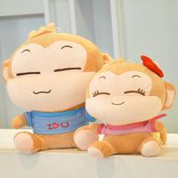 Monkey fabric plush toy Large doll filmsize doll gift