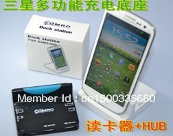 For Samsung dock+ HUB+Card reader