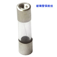 free shipping glass fuse,tube fuse 6*30mm  4A