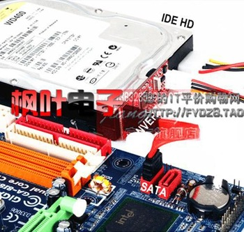 IDE TO SATA 100/133 HDD/CD/DVD Converter Adapter Free Shipping Drop Shipping