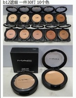 Wholesale 12pcs SALE 10 color eye shadow waterproof powder make up