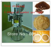 Y-25  Automatic Hammer-Mill Herb Grinder, hammer grinder ,pulverizer, 12 months warranty