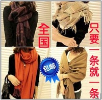 Free shipping Hot-selling autumn and winter women's yarn scarf cape dual-use ultra long plaid scarf