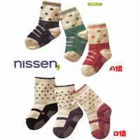 New arrival irritably 100% paragraph cotton children socks shoes small kid's socks slip-resistant socks baby socks